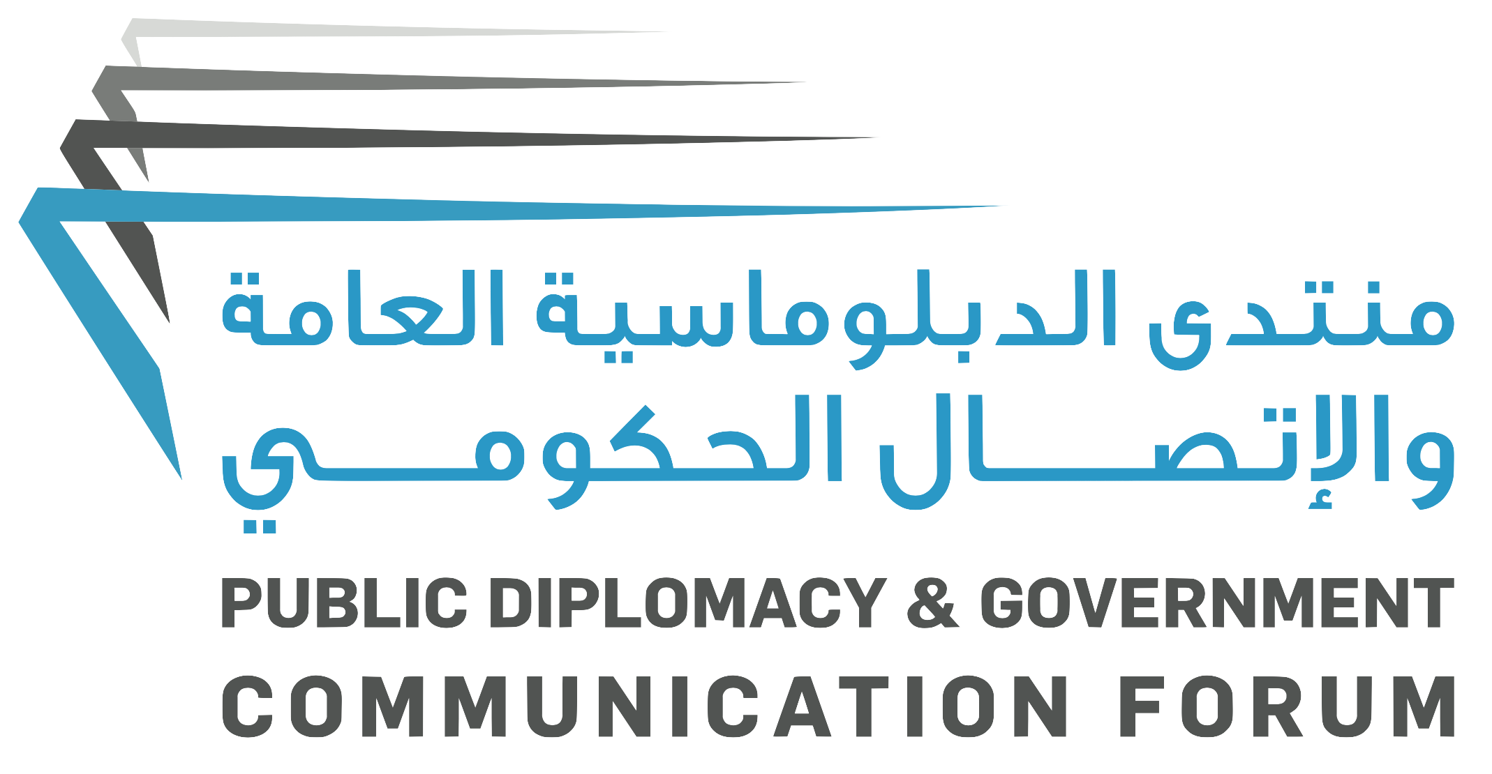 Public Diplomacy and Government Communication Forum