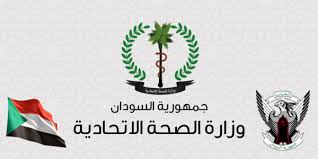 FMOH - ( Government - Healthcare Industry )