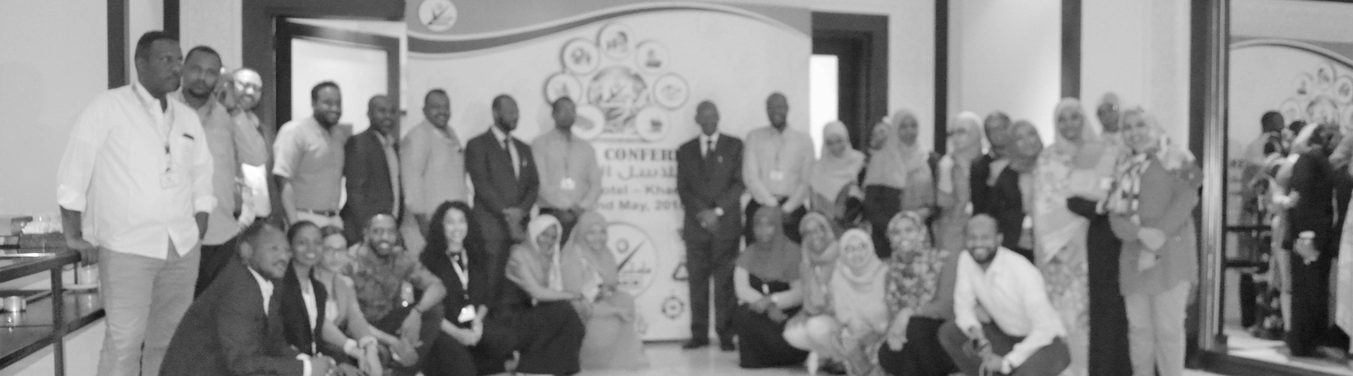 SUDANESE SUPPLY CHAIN CONFERENCE - SSCC (2020)